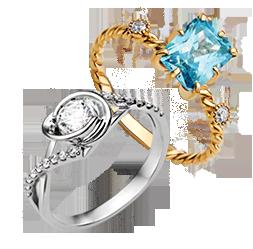 Производство ювелирных изделий из драгоценных металлов с драгоценными и полудрагоценными вставками